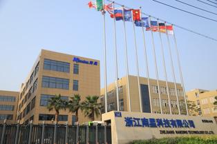 Nanxing Technology's modern plant completed
